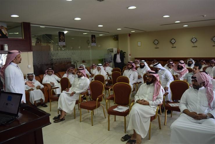 التقرير المصور لملتقى خبراء التداول DSC_0157.jpg