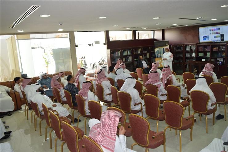 التقرير المصور لملتقى خبراء التداول DSC_0168.jpg