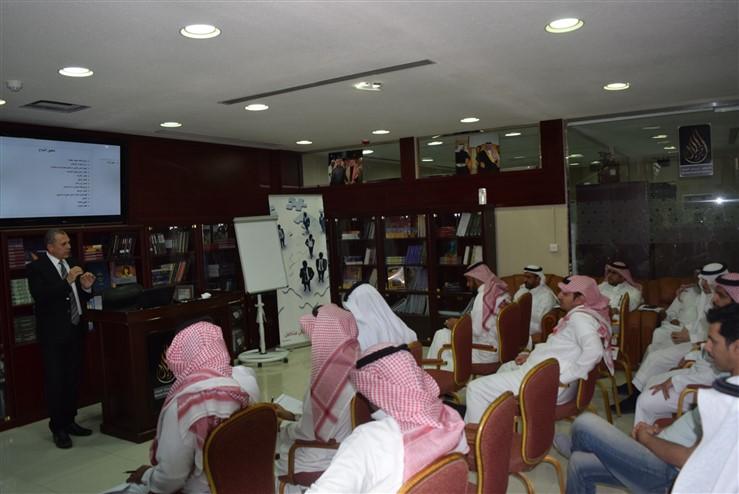 التقرير المصور لملتقى خبراء التداول DSC_0202.jpg