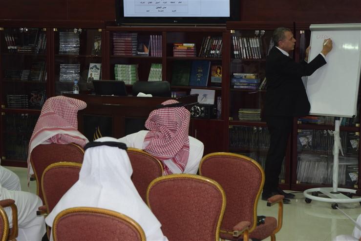 التقرير المصور لملتقى خبراء التداول DSC_0208.jpg