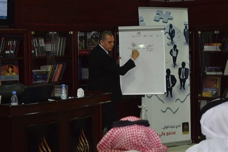 التقرير المصور لملتقى خبراء التداول DSC_0242.jpg