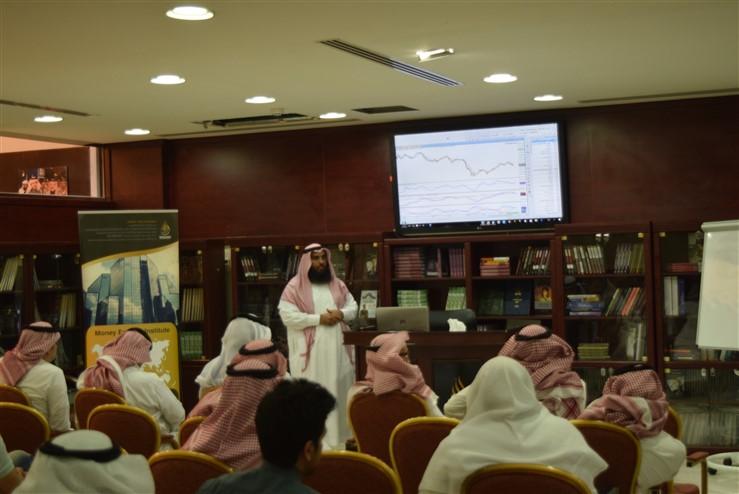 التقرير المصور لملتقى خبراء التداول DSC_0252.jpg