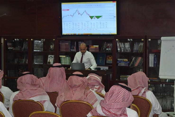 التقرير المصور لملتقى خبراء التداول DSC_0325.jpg