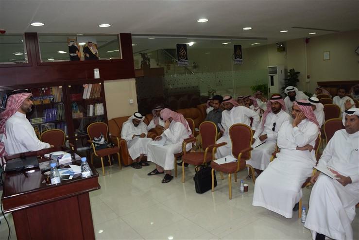 التقرير المصور لملتقى خبراء التداول DSC_0352.jpg