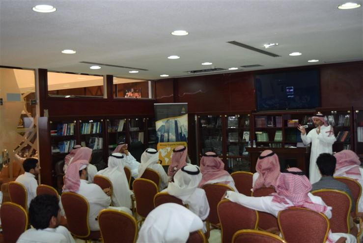 التقرير المصور لملتقى خبراء التداول DSC_0358.jpg