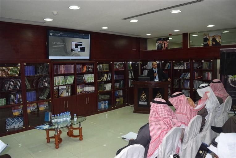 التقرير المصور لأمسيات وندوات نادي خبراء المال فبراير 2016 نادي خبراء المال