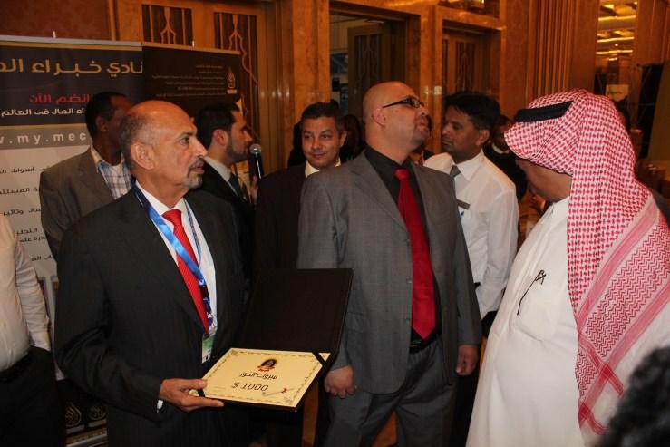 """بالصور : للعام الثالث على التوالي معهد خبراء المال """" أفضل شركة تدريب بالسعودية """" نادي خبراء المال"""