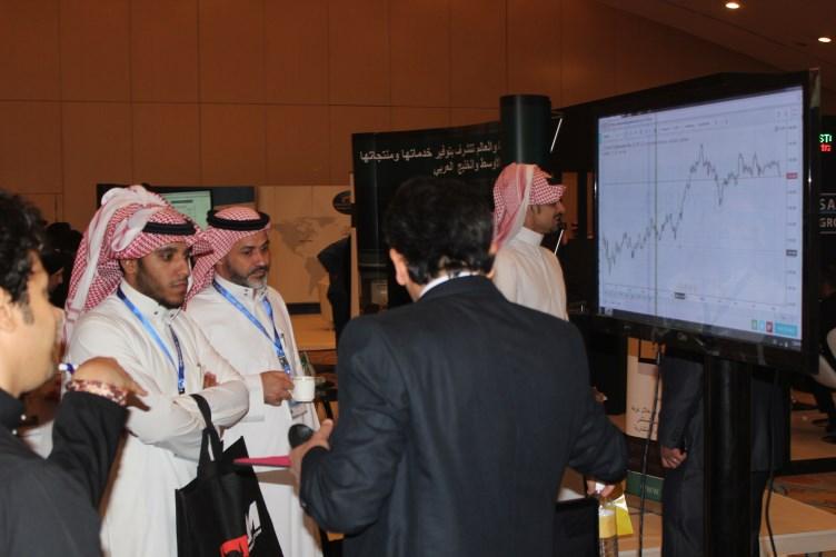 التقرير المصور للمؤتمر السادس لأسواق المال  2014 بالرياض  وتكريم نادي خبراء المال نادي خبراء المال