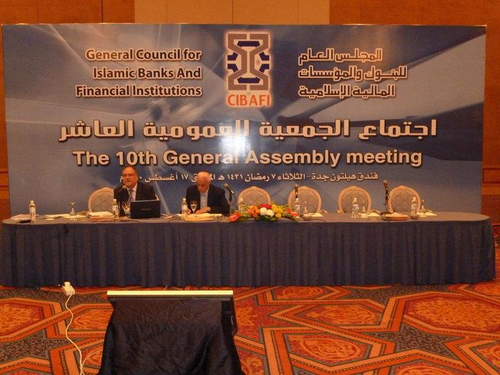 █◄نادي خبراء المال يشارك في الاجتماع السنوي للمجلس العالم للبنوك الاسلامية►█ نادي خبراء المال