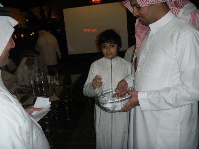 التقرير المصور للقاء أعضاء نادي خبراء المال الربع سنوي في مدينة جدة - ديسمبر 2011 نادي خبراء المال